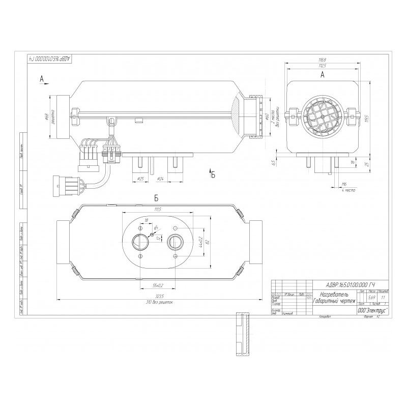 planar diesel standheizung luftheizung planar 2d 2kw 24v. Black Bedroom Furniture Sets. Home Design Ideas